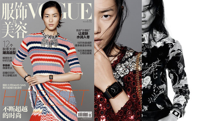 China Vogue featuring Apple iWatch